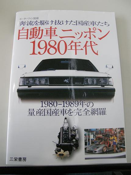80-hon-01.jpg