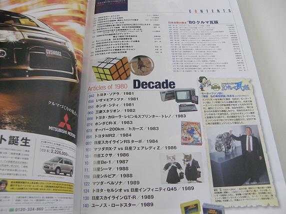 80-hon-04.jpg