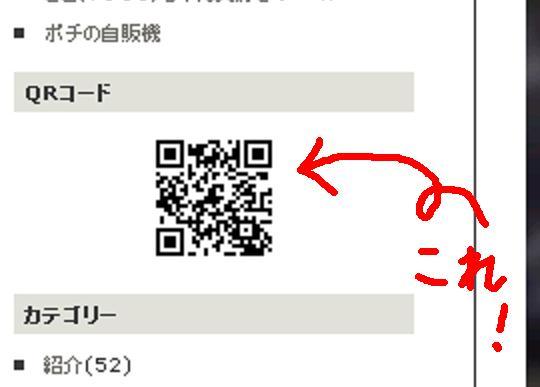 QRcode.jpg