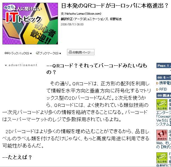 QRcode1.jpg