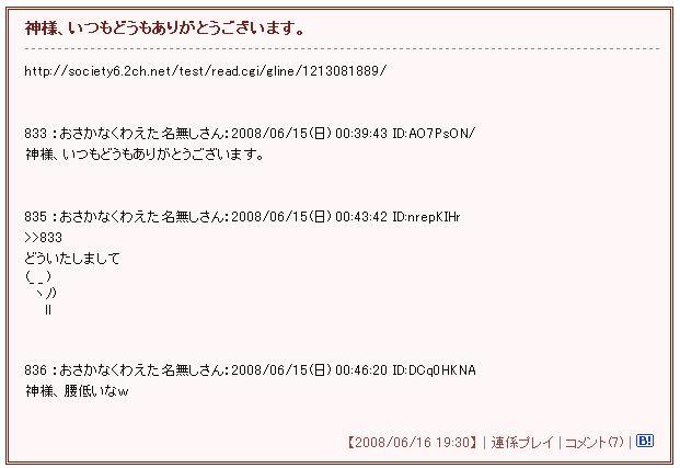 ayasiinyu-su4.jpg