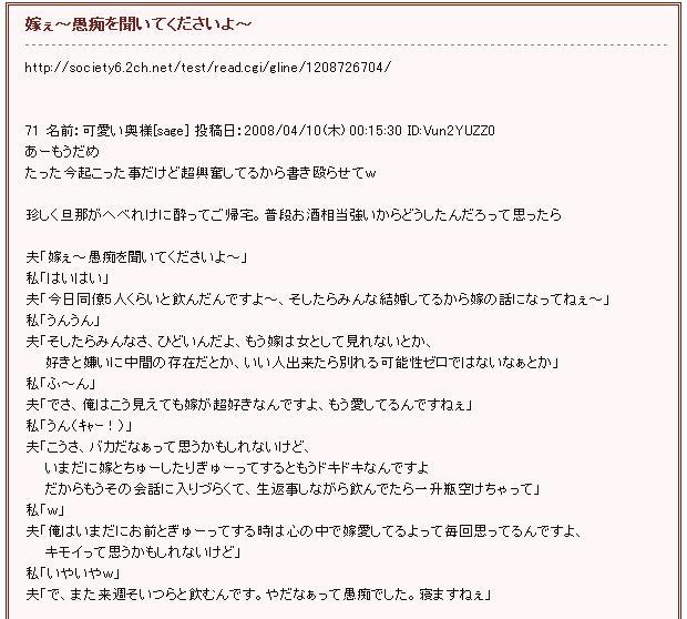 ayasiinyu-su6.jpg