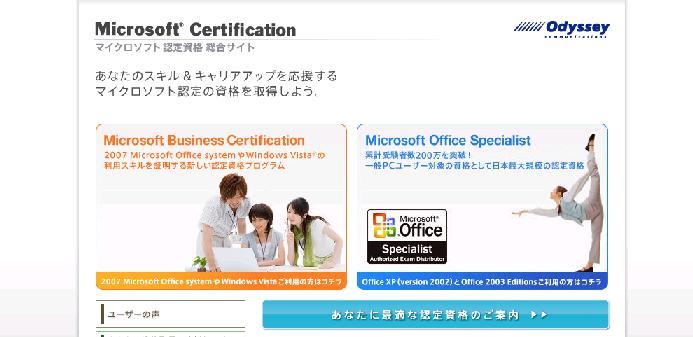 microsoft office specialist.jpg
