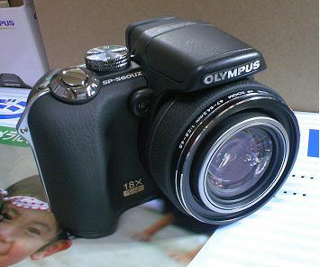 sp-560uz10.jpg