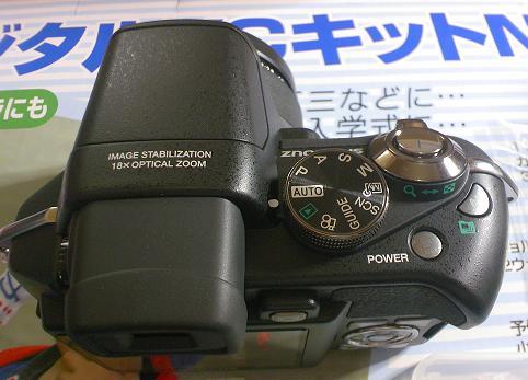 sp-560uz15.jpg