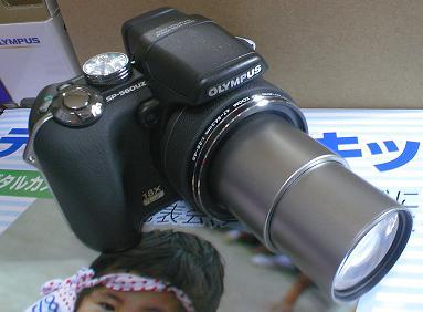 sp-560uz17.jpg