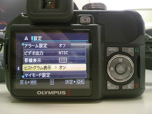 sp-560uz24.jpg
