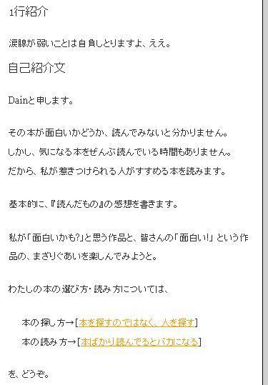 sugohon3.jpg