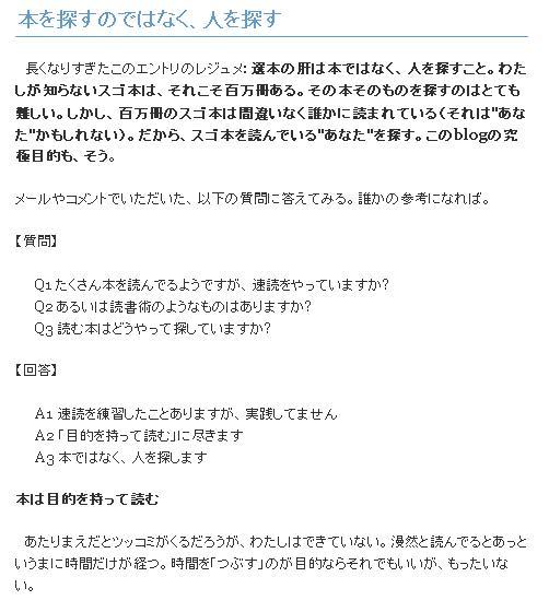 sugohon4.jpg
