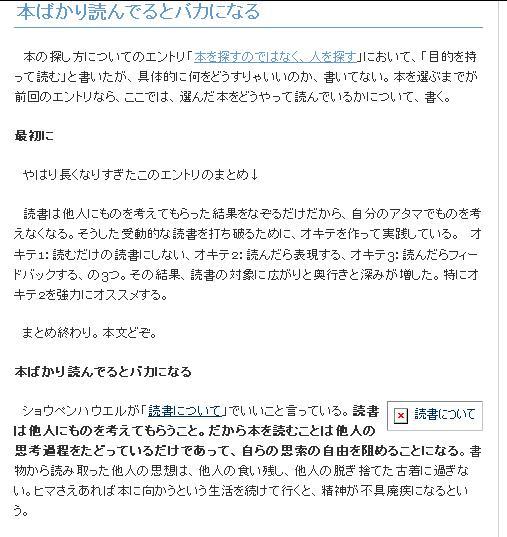 sugohon5.jpg