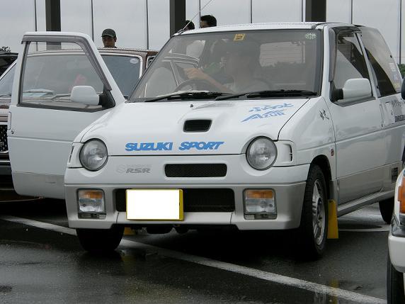 P6080074.JPG
