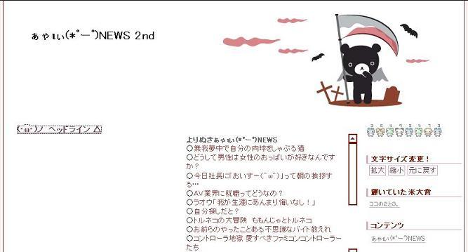 ayasiinyu-su1.jpg