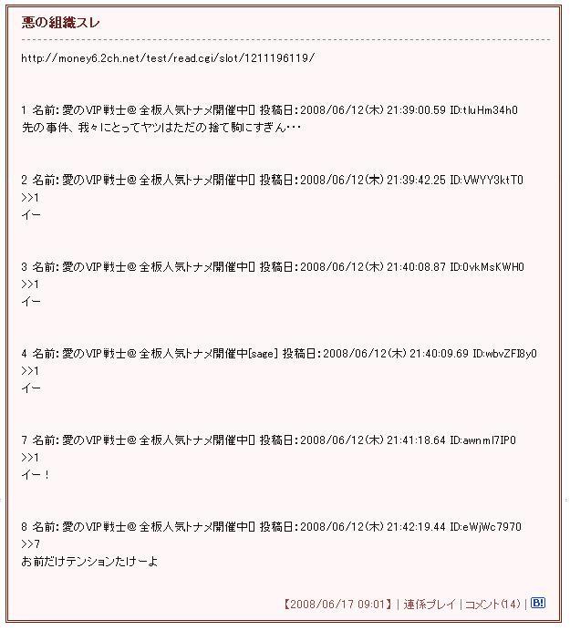 ayasiinyu-su2.jpg