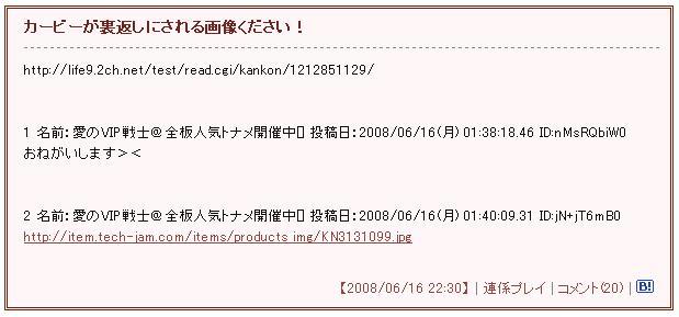 ayasiinyu-su3.jpg