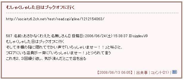 ayasiinyu-su5.jpg