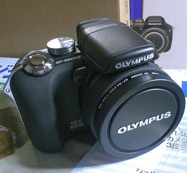 sp-560uz08.jpg