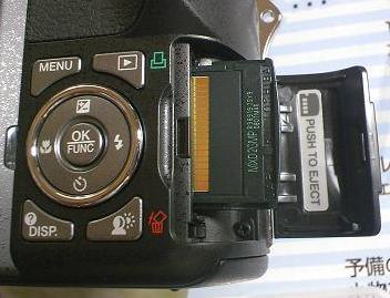 sp-560uz12.jpg