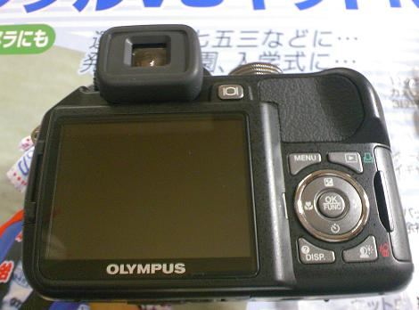 sp-560uz14.jpg