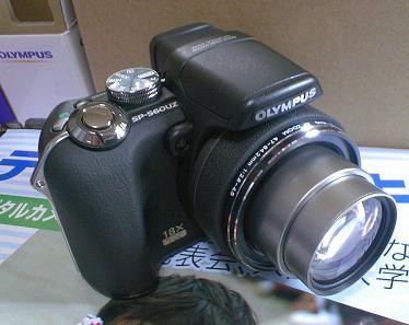 sp-560uz16.jpg