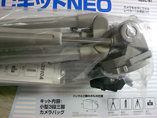 sp-560uz23.jpg