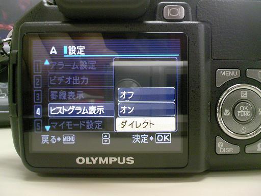 sp-560uz26.jpg